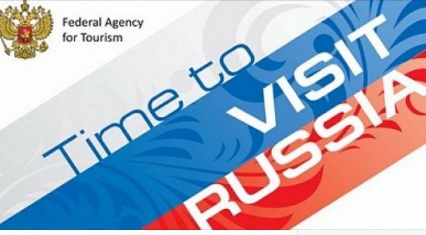 На «Интурмаркете» подвели итоги проекта VisitRussia