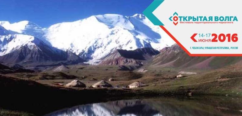 Кыргызстан намерен ежегодно увеличивать число туристов на 20%