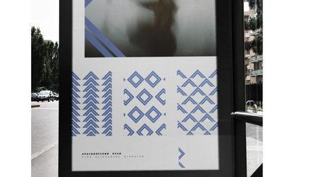 Дизайнер из Красноярска представил своё видение брендинга края
