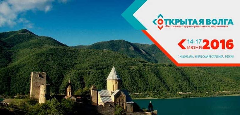 Агентство развития туристических продуктов предложит визитёрам обновлённые карты