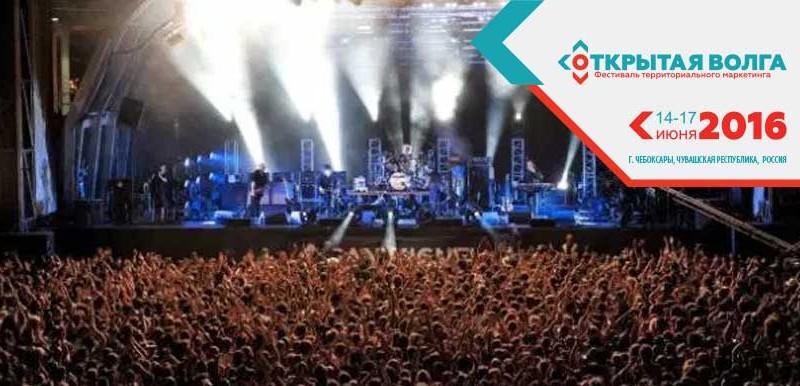 В Грузии пройдут грандиозные концерты с целью привлечения туристов
