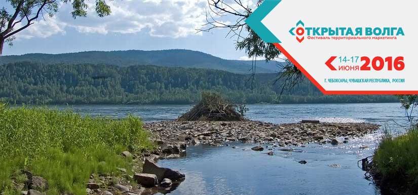 Красноярский край будет развивать туризм с Беларусью и Кыргызстаном