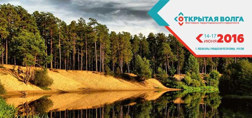 Белорусский экотуризм: природа живая и мёртвая