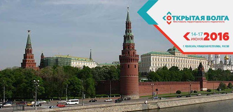 В 2016 году Москва ожидает принять свыше 17, 5 млн туристов