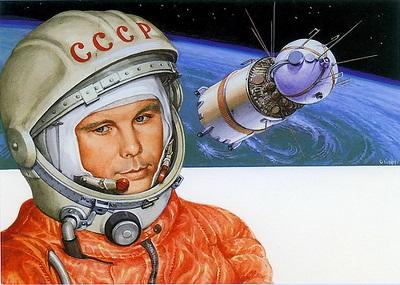 Поехали! В Сочи состоится специальное гашение почтовых марок, посвященное 55-летию полета Юрия Гагарина
