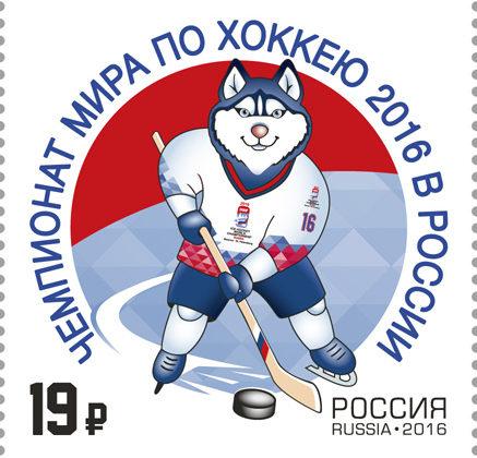 Марку с собакой Лайкой в хоккейном свитере можно приобрести в отделениях Почты России