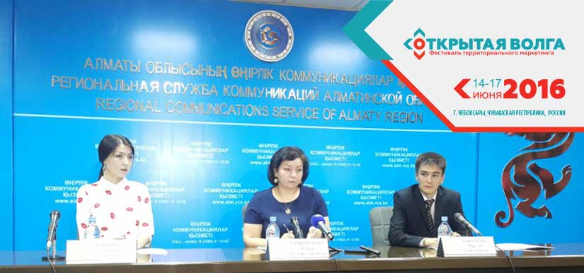 Для привлечения туристов в Алматинском районе взялись за инфраструктуру