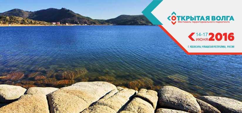 Туризм на казахстанских озёрах будут развивать в новом стиле