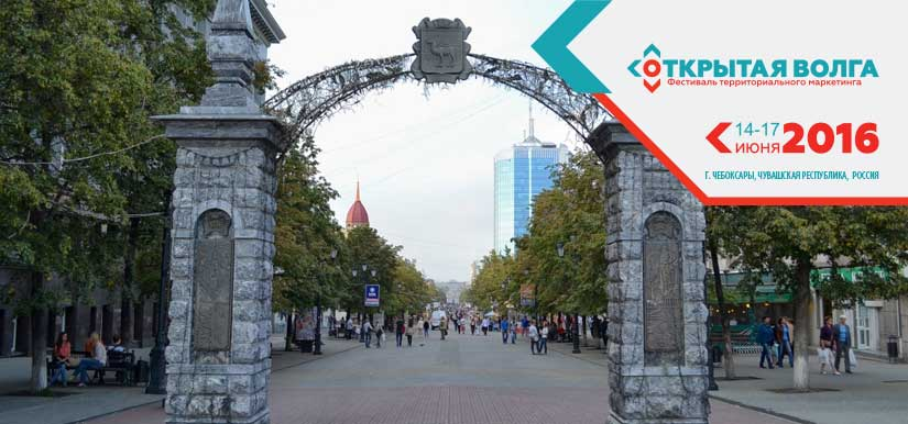 Объём внутреннего туризма в Челябинской области планируют увеличить до 6 млн человек в год