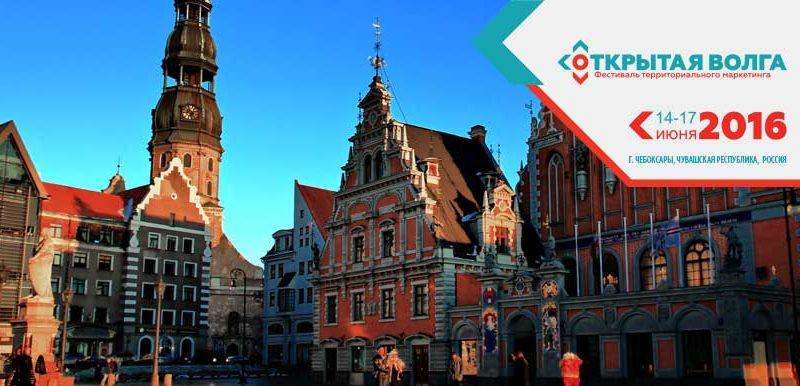 Турфирмы Латвии готовятся к летнему сезону и ищут пути совершенствования работы с российскими туристами