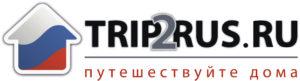 logo_trip2rus_2