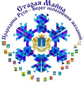 Добро пожаловать в Старую Майну — новогоднюю столицу Ульяновской области