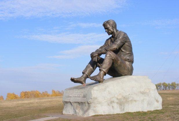Музей Василия Шукшина