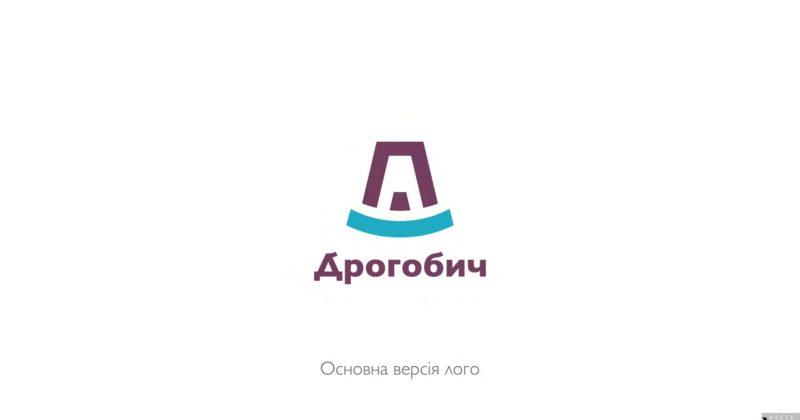 Дрогобыч получил логотип. От Белого