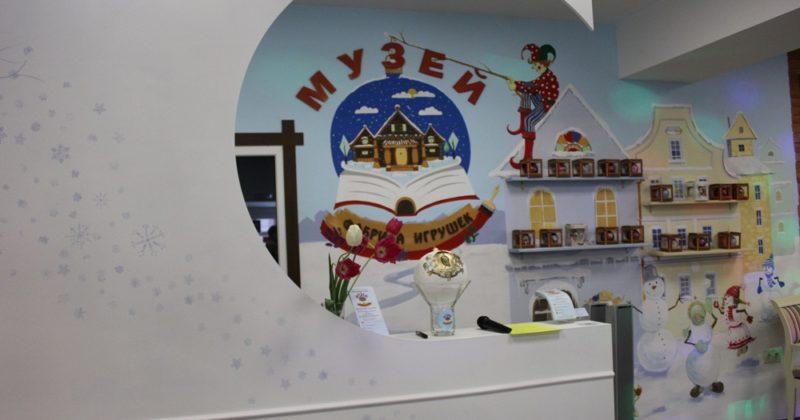 В Рязани открылась «Фабрика игрушек»