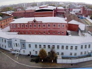 Музей при тюрьме «Владимирский централ»