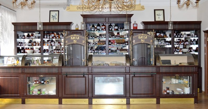 Старая тульская аптека