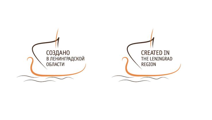 Сувенирным брендом Ленинградской области стала ладья