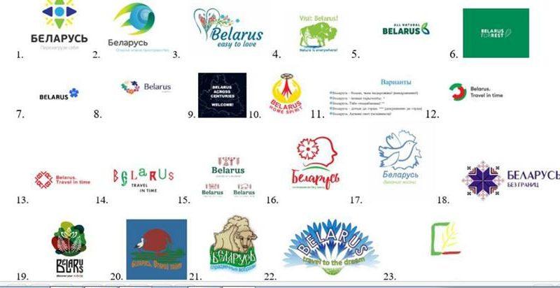 Жюри определило четыре логотипа-лидера