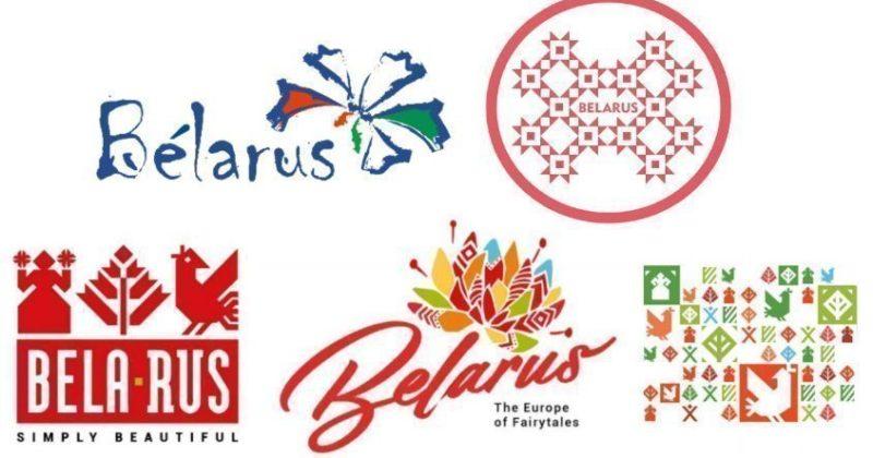 Турбренд Беларуси: финалисты станут известны в середине ноября