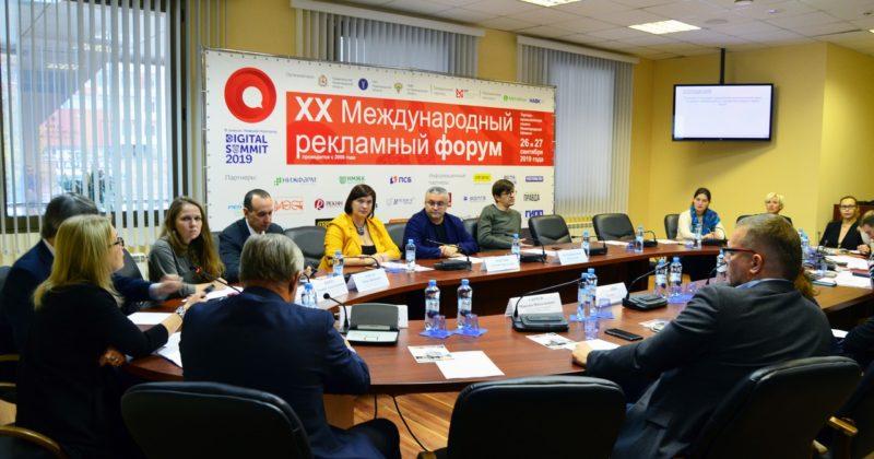 На сессии обсудили, как современные технологии могут помочь развитию туризма