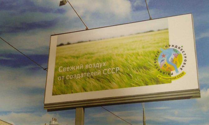 Споры о логотипе: угар или важный фактор развития туризма?
