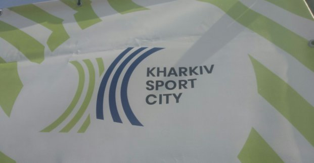 У Харькова – новая визитка. Спортивная