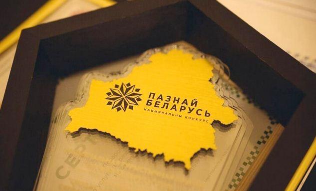 «Проявить фантазию» белорусы могут до 1 сентября