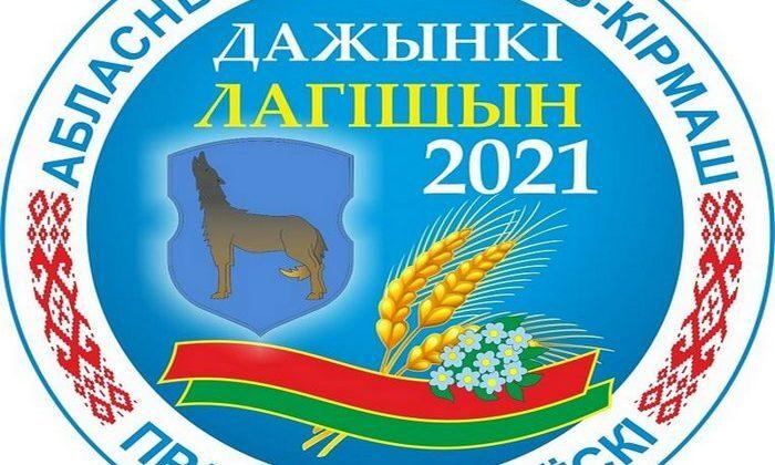 На логотипе появился… волк на лосиных ногах